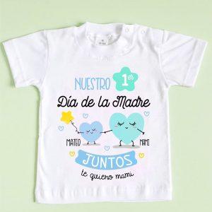 camiseta nuestro primer día de la madre juntos